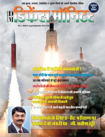 eZineMart: Online Magazine Store, Read Digital Magazines, Newspapers